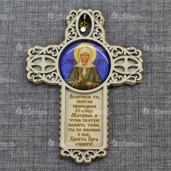 "Магнит со смолой крест с кол-м с мол-й Величаем ""Матрона"""