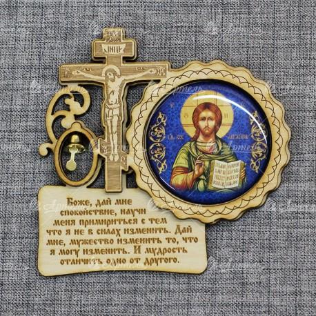 """Магнит со смолой круг крест с кол-м с мол-й Боже, дай мне """"Иисус"""""""