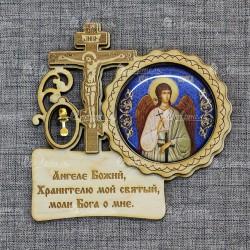 """Магнит со смолой круг крест с кол-м с мол-й Ангеле божий """"Ангел Хранитель"""""""