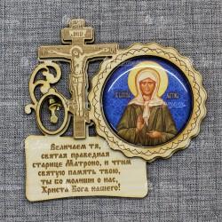 "Магнит со смолой круг крест с кол-м с мол-й Величаем ""Матрона"""