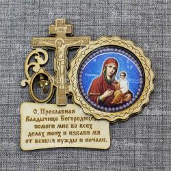 """Магнит со смолой круг крест с кол-м с мол-й О, преславная """"Тихвинская БМ"""""""