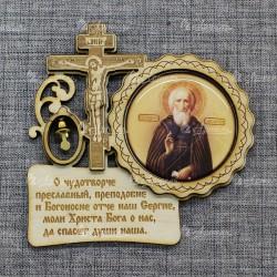 """Магнит со смолой круг крест с кол-м с мол-й О чудотворче """"Сергий Радонежский"""""""
