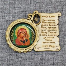"""Магнит со смолой круг свиток с мол-й Преславная приснодево """"Казанская БМ"""""""