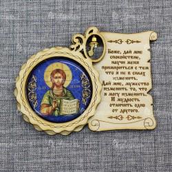 """Магнит со смолой круг свиток с мол-й Боже, дай мне """"Иисус"""""""