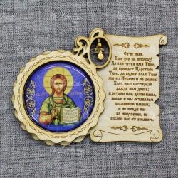 """Магнит со смолой круг свиток с мол-й Отче наш """"Иисус"""""""
