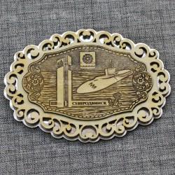 """Магнит из бересты резной с серебром ажурный """"Подводная лодка"""" Северодвинск"""