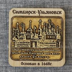"""Магнит с берестой и гравировкой прям """"Панорама-гравюра"""" 1648 Симбирск-Ульяновск"""