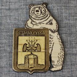 """Магнит с берестой и гравировкой медведь """"Герб"""" Старая Русса"""