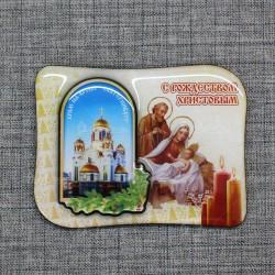 """Магнит со смолой рождество гориз арка """"Храм на крови"""" Екатеринбург"""