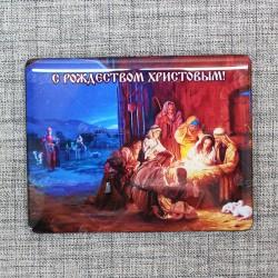 """Магнит со смолой """"С Рождеством Христовым!"""