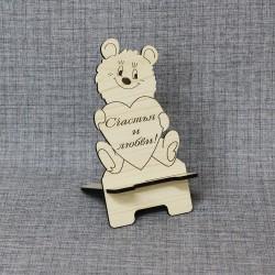 """Подставка под телефон фигурная """"Медведь"""" Счастья и любви"""""""