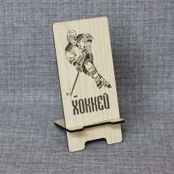 "Подставка под телефон ""Хоккеист"""