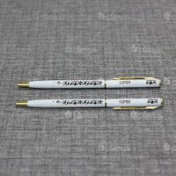 """Ручка металлическая белая """"Сочи"""""""