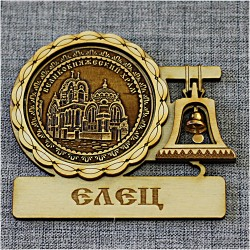 """Магнит из бересты с колоколом """"Великокняжеский храм"""""""