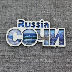 """Магнит """"Russia Сочи"""" вид1"""