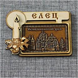 """Магнит из бересты прямоугольный свеча """"Великокняжеский храм"""""""