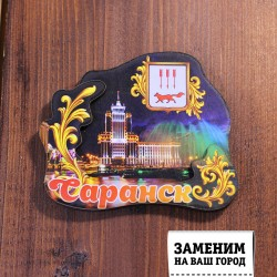 """Магнит цветной """"Площадь тысячилетия ночной вид"""" Саранск"""