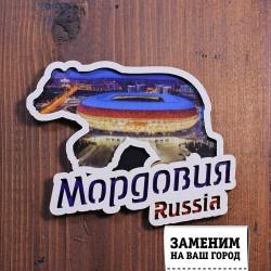 """Магнит медведь """"Стадион"""" Мордовия"""