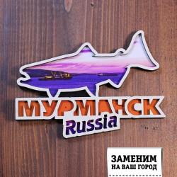 Магнит рыба Мурманск
