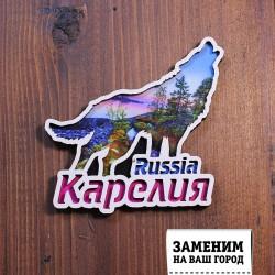 Магнит волк Russia Карелия