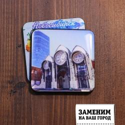 "Магнит со смолой два квадрата ""Театр кукол"" Новосибирск"