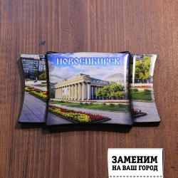 """Магнит со смолой лента """"Театр оперы и балета"""" Новосибирск"""