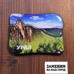 "Магнит со смолой ""Горы+лес"" Урал"