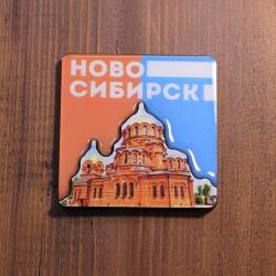 """Магнит со смолой квадрат """"Собор А. Невского"""" Новосибирск"""