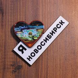 """Магнит со смолой сердце """"ЖД Вокзал"""" Новосибирск"""