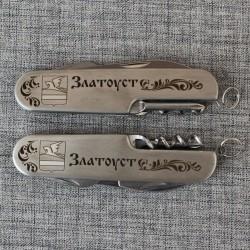 Нож МФЦ Герб Златоуст