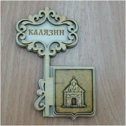 """Магнит из бересты ключ """"Герб"""" Калязин"""