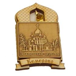 """Магнит из бересты купол """"Знаменская церковь"""" Кемерово"""