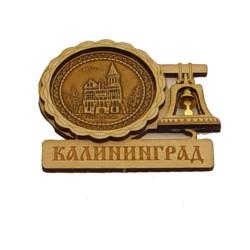 """Магнит из бересты с колоколом """"Кафедральный собор"""""""