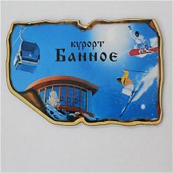 """Магнит """"Ресторан с кабинкой+лыжники"""" (зимой) курорт Банное"""