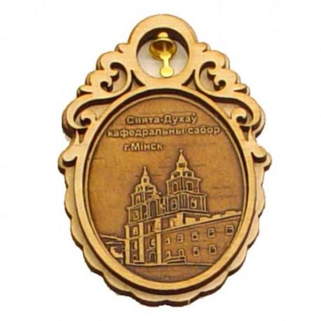 """Магнит из бересты овал с колокольчиком""""Кафедральный собор"""""""