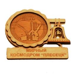 """Магнит из бересты с колоколом """"Союз-У"""" Мирный"""