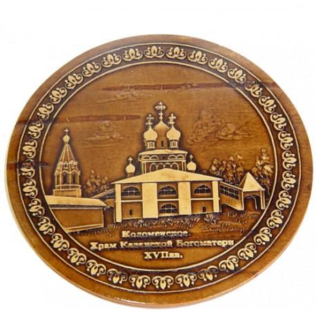 """Костерс """"Храм Казанской Богоматери"""" Коломенское"""