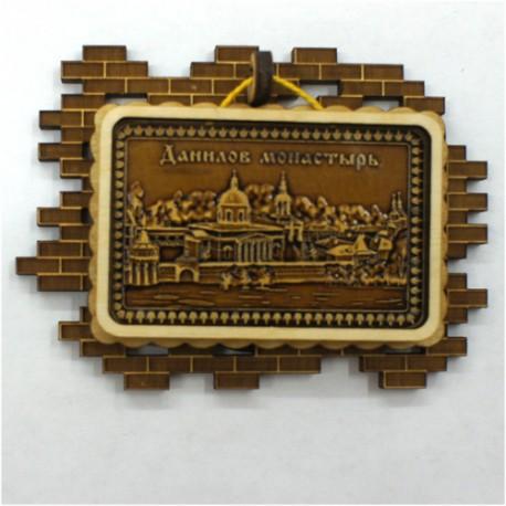 "Магнит из бересты картина ""Данилов монастырь"""