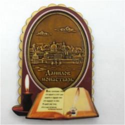 """Магнит из бересты книга-свеча """"Данилов монастырь"""". Москва"""
