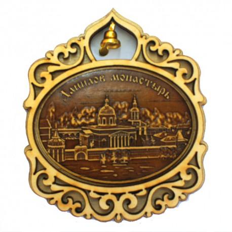 """Магнит из бересты овал гориз с колокольчиком """"Данилов монастырь"""". Москва"""