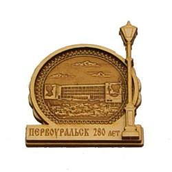 """Магнит из бересты фонарь """"Дворец культуры"""" Первоуральск"""