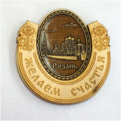 """Магнит из бересты подкова""""Кремль"""" Рязань"""