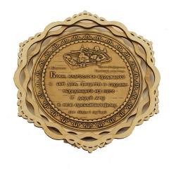 """Панно-молитва """"Св.Н.С."""" Свято-Пафнутьев Боровский монастырь"""